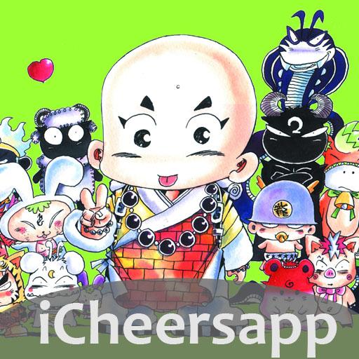 小和尚四格漫画 para ipad